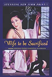 Wife to Be Sacrificed Poster