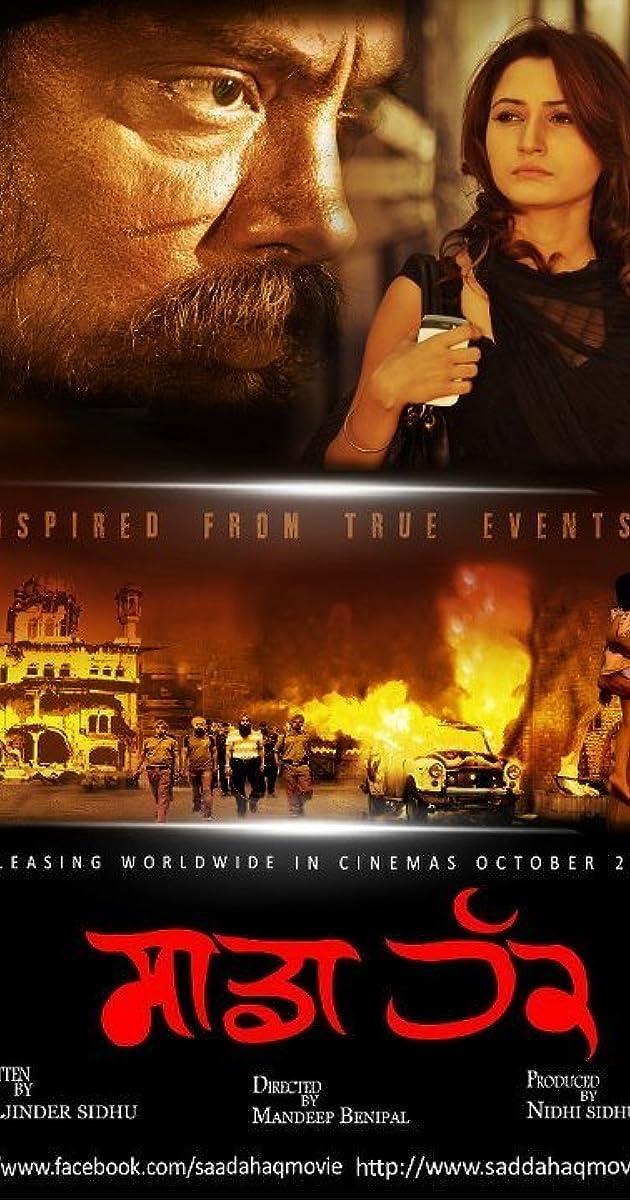 Sadda Haq (2013) - IMDb