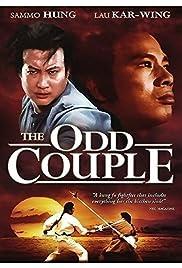 Bo ming dan dao duo ming qiang(1979) Poster - Movie Forum, Cast, Reviews