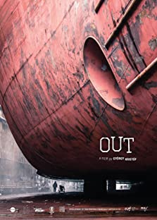 Out (III) (2017)