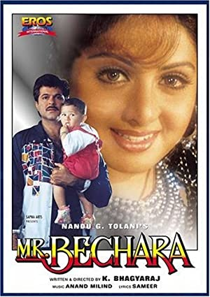 Bhagyaraj (screenplay) Mr. Bechara Movie
