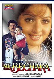 Mr. Bechara Poster