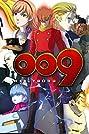 009 Re: Cyborg (2012) Poster