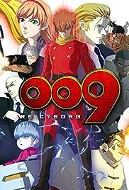 009 RE:CYBORG (2012) 1080p