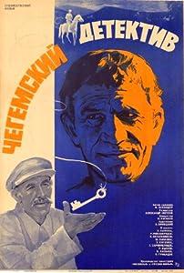 Downloadable free full movie Chegemuri detektivi Soviet Union [BDRip]