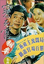 Shen si guan fan an