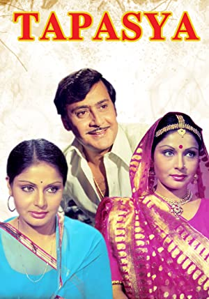 A.K. Hangal Tapasya Movie