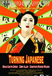 Turning Japanese Poster