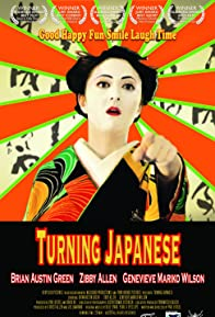 Primary photo for Turning Japanese