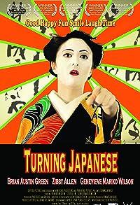 Primary photo for Turning Japanese