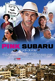 Pink Subaru Poster