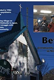 Bethel: Community and Schizophrenia in Northern Japan Poster