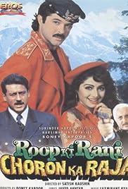 Roop Ki Rani Choron Ka Raja Poster