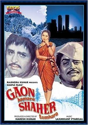 Gaon Hamara Shaher Tumhara  Movie
