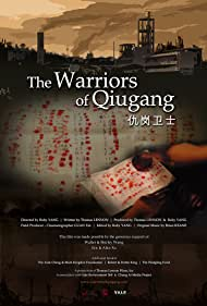The Warriors of Qiugang (2010)