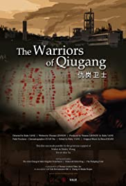 The Warriors of Qiugang Poster