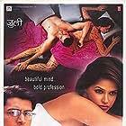 Priyanshu Chatterjee and Neha Dhupia in Julie (2004)