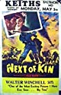 The Next of Kin (1942) Poster