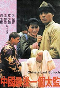 Primary photo for Last Eunuch in China