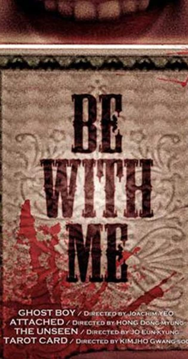 Image Be with Me