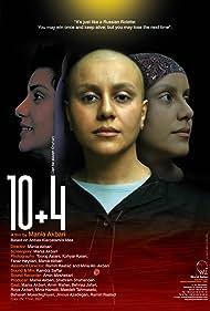 10 + 4 (Dah be alaveh chahar) (2007)