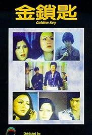 Gui yu hu dou Poster