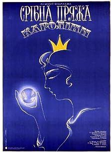 Karoliine hõbelõng (1984)