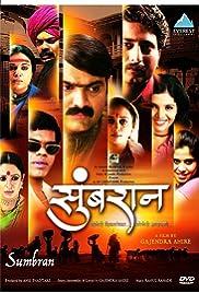 Download Sumbaran (2009) Movie