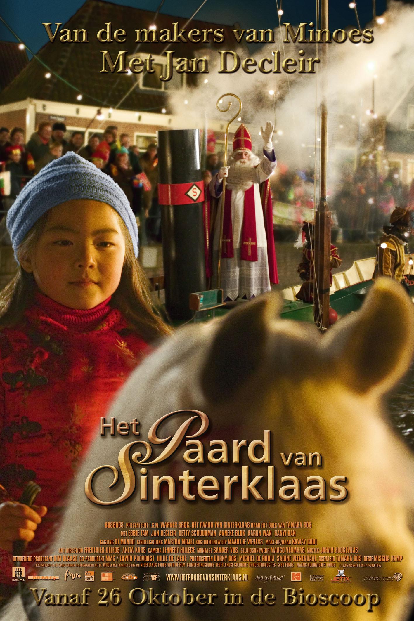 Het Paard Van Sinterklaas 2005 Imdb