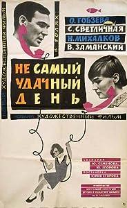 Downloading movie Ne samyy udachnyy den [2048x1536]