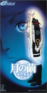 Direct download hollywood movies single link Turn-A Gundam: Omoide ha kiete by Yoshiyuki Tomino  [720pixels] [2k]