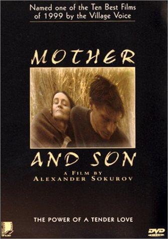 Aleksei Ananishnov and Gudrun Geyer in Mat i syn (1997)