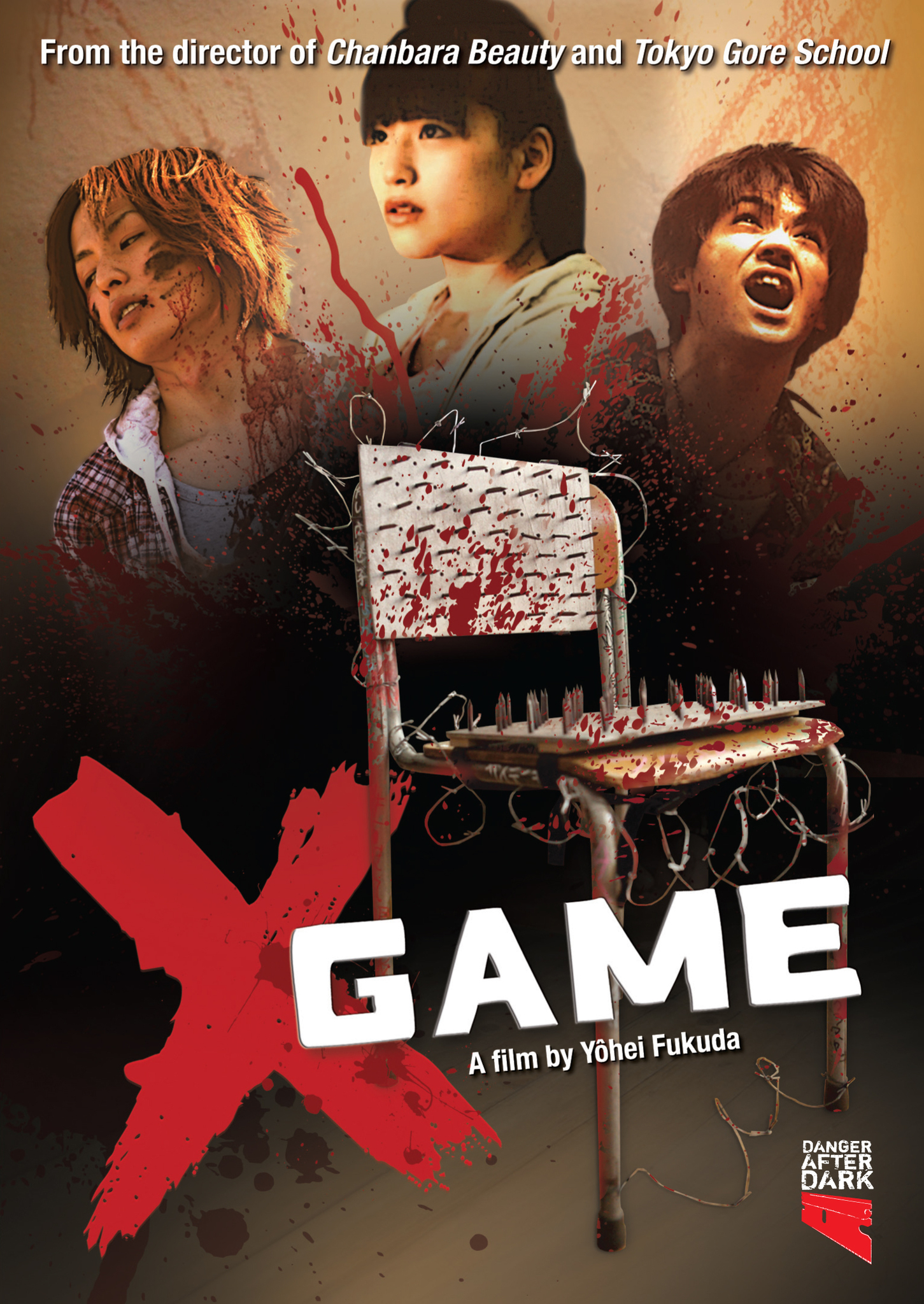 X gêmu (2010) - IMDb