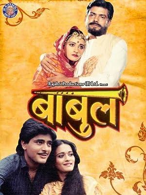 Babul movie, song and  lyrics