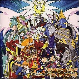 Assistir Digimon Frontier Online Gratis