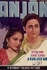 Anjan Poster