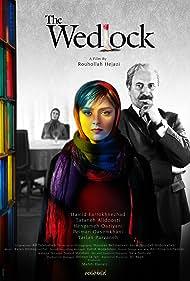 The Wedlock (2014)
