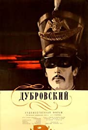 Dubrovsky Poster
