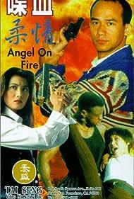 Die xue rou qing (1995)