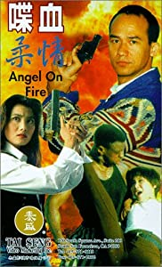 Angel on Fire tamil dubbed movie torrent
