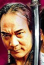 Kung Fu in Japan