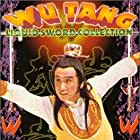 Joi hei fung wan (1989)