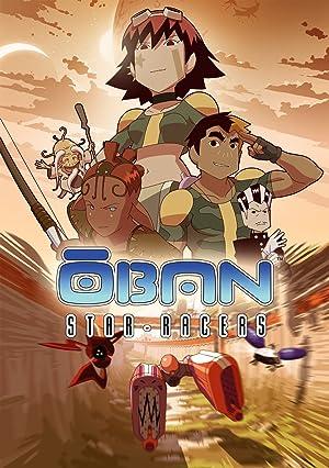 Oban Star-Racers (2006)
