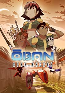 New movies good quality download Oban Star-Racers by [1080pixel]
