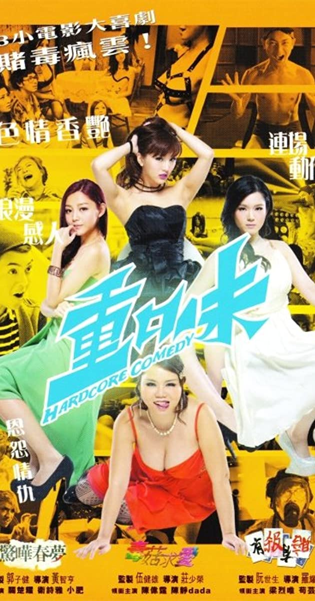 Lan Quế Phường Ngoại Truyện - Hardcore Comedy (2013 )