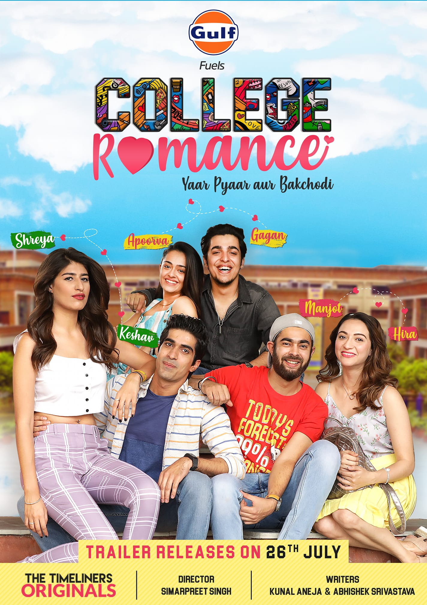 College Romance (TV Series 2018– ) - IMDb