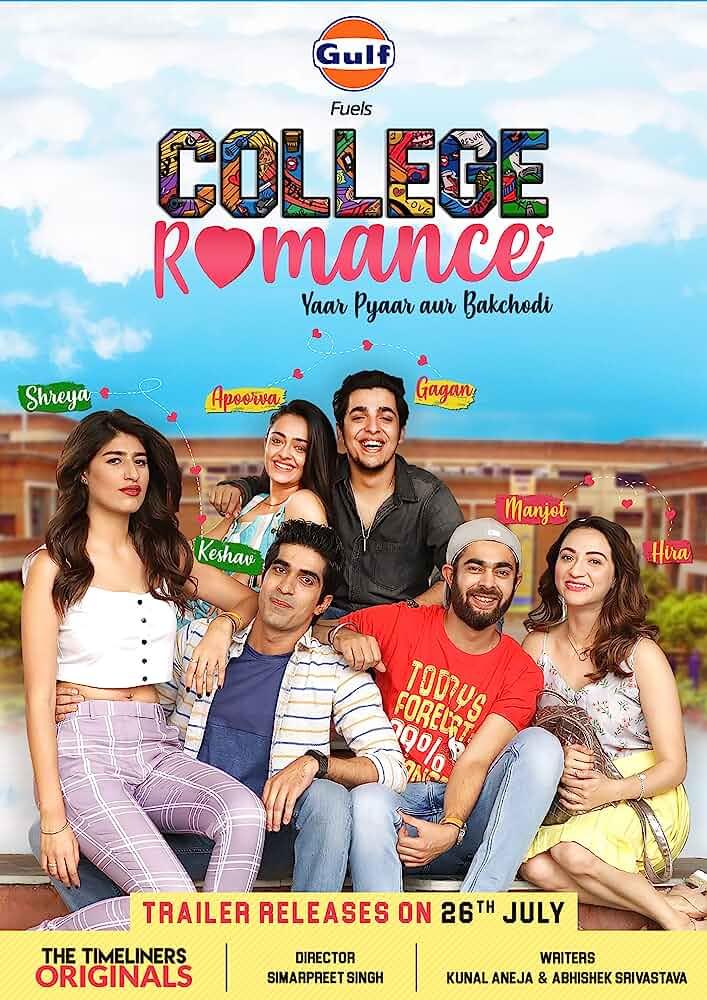 College Romance (2018) Season 1