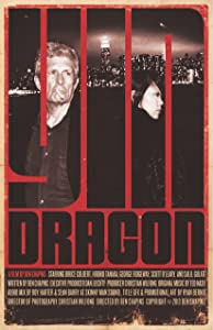 Watch online the international movie Yin Dragon USA [iTunes]