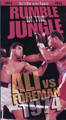The Rumble in the Jungle (1974)