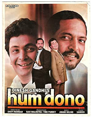 Robin Bhatt (screenplay) Hum Dono Movie